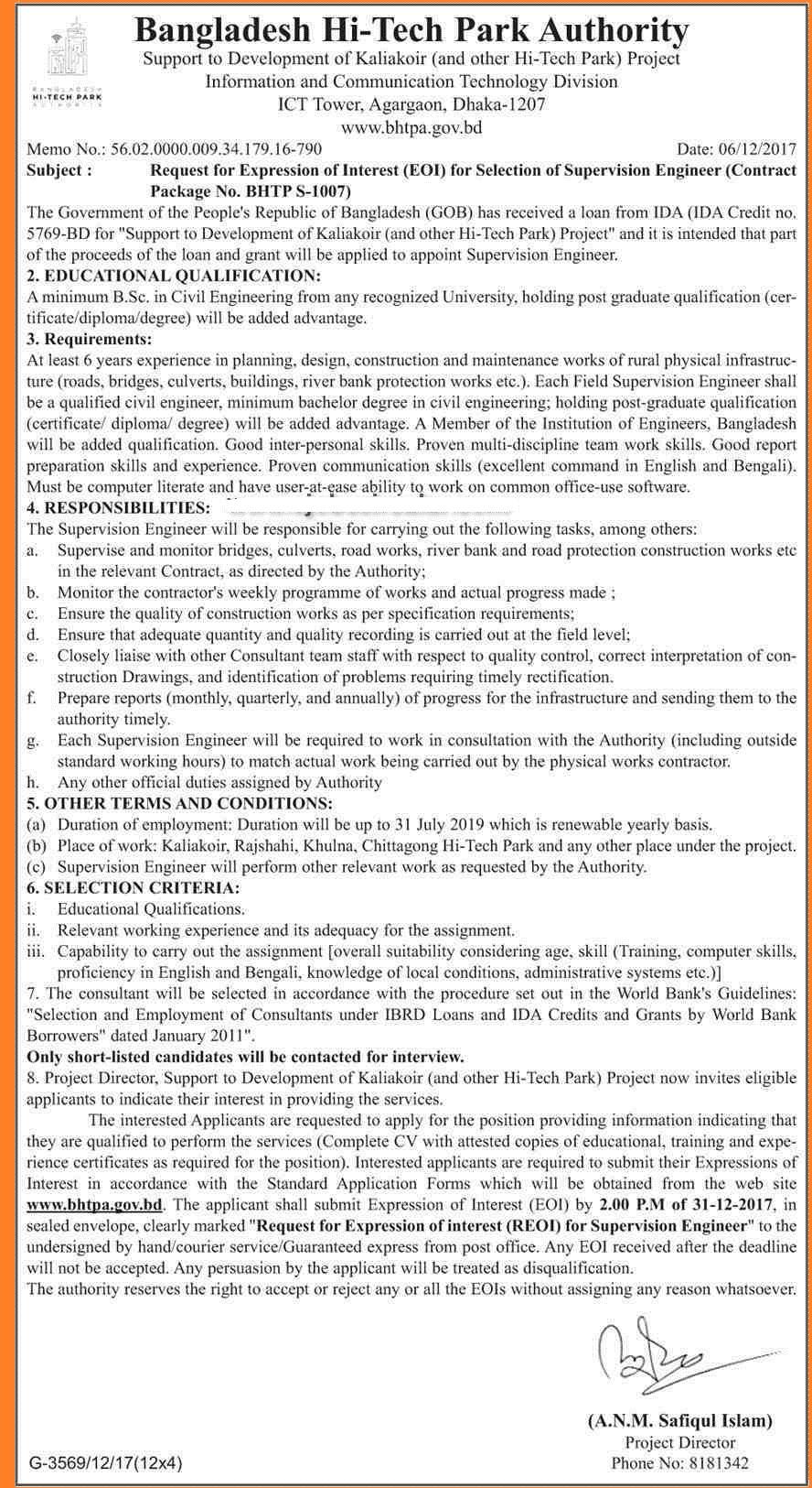Bangladesh Hi Teach Park Authority BHTPA Job Circular