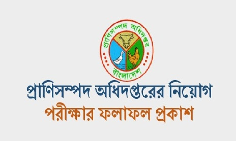 Department of Livelihood Examination Results 2017