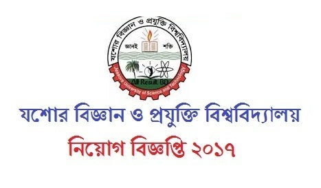 Jessore Science and Technology Job Circular 2017