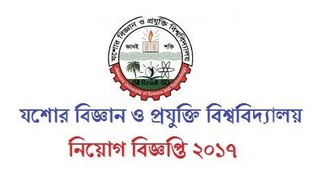 Jessore Science and Technology Job Circular 2017