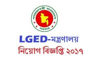 Local Government Engineering Department (LGED) Job Circular 2017