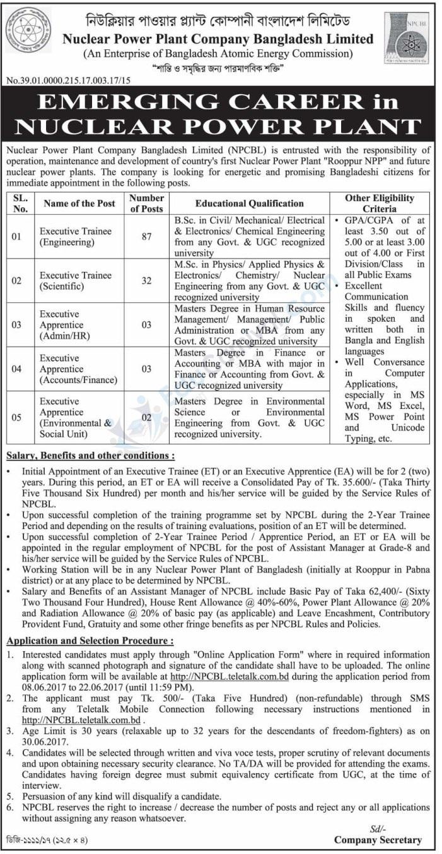 Nulear Power Plant Company Bangladesh Limited (NPCBL) Job Circular 2017