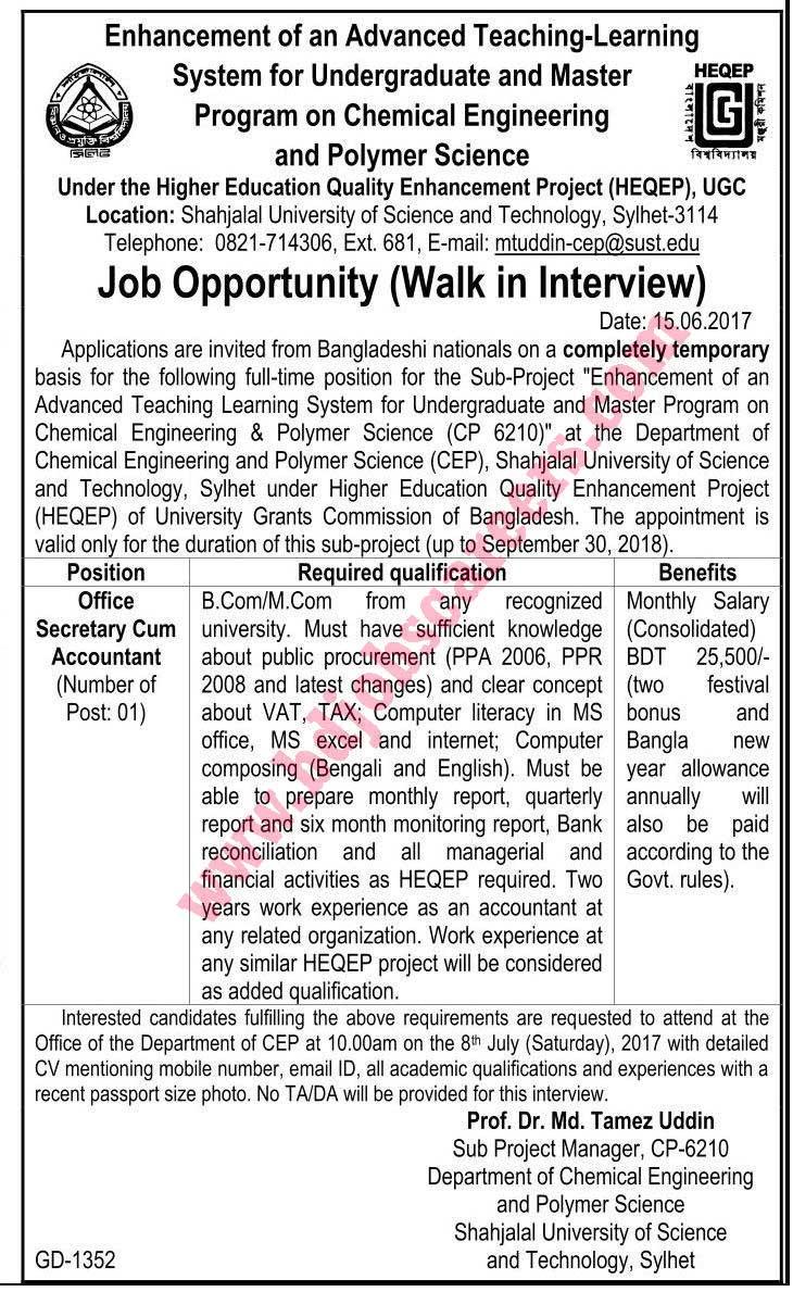 Shahjalal University of Science and Technology Job Circular 2017