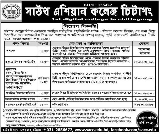 South Asian College Chittagong Job Circular 2017