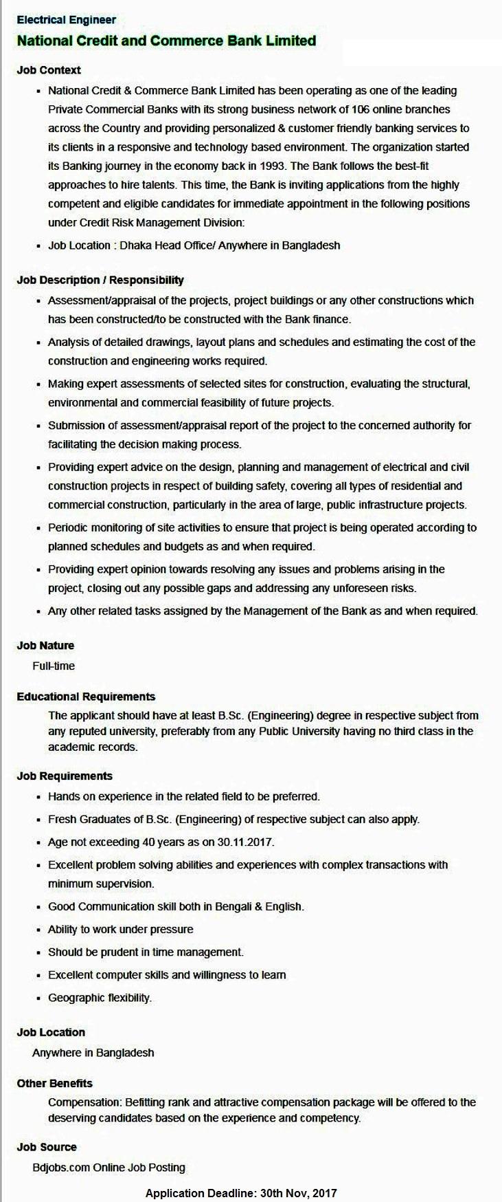 NCC Bank Limited Job Circular 2017