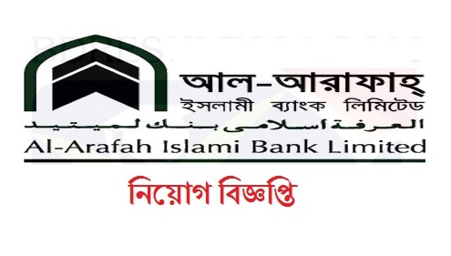 Al-Arafah Islami Bank Limited Job Circular 2018