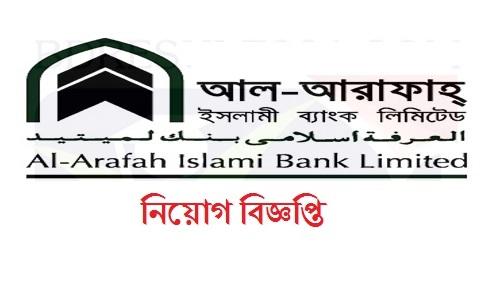 Al-Arafah Islami Bank Limited Job Circular 2018