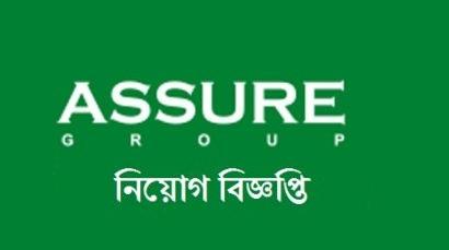 Assure Group Job Circular 2018