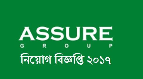 Assure Group Job Circular 2017