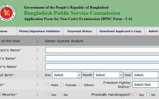 Bangladesh Public Service Commission application form By BD Jobs Careers