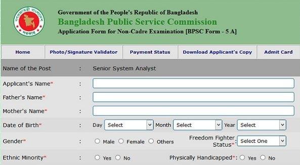 bangladesh public service commission Bangladesh public service commission 24k likes bangladesh public service commission [bangladesh civil services] - wwwbpscgovbd.