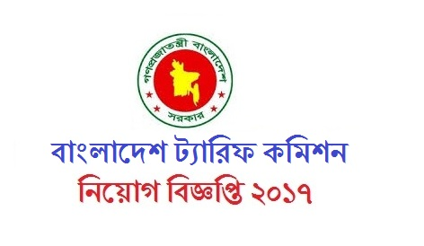 Bangladesh Tariff Commission Jobs Circular 2017