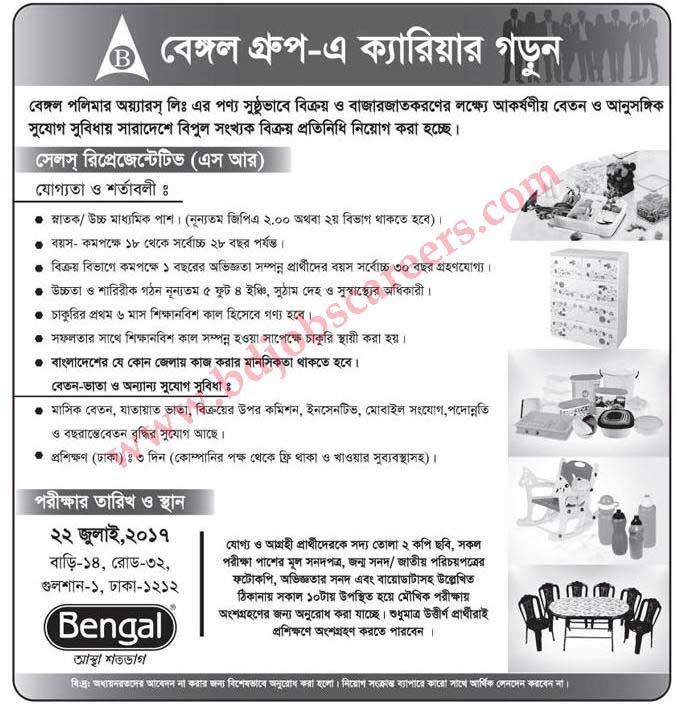 Bengal Group Job Circular 2017