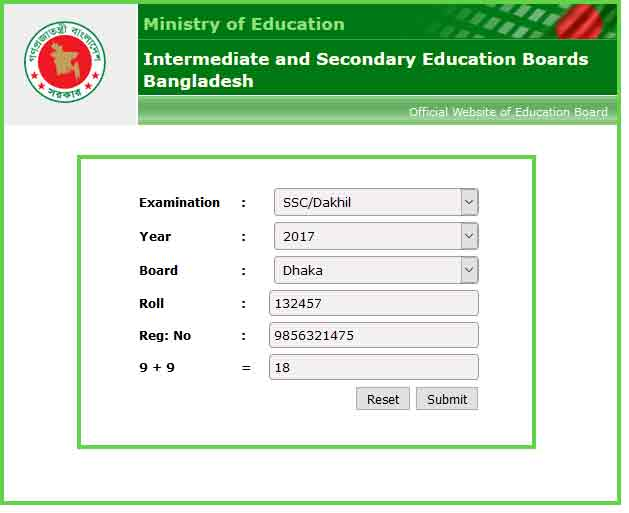 Check H.S.C Exam Result 2017 Bangladesh by educationboardresults.gov.bd in BD Jobs Careers