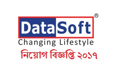 DataSoft Systems Bangladesh Limited Job Circular 2017