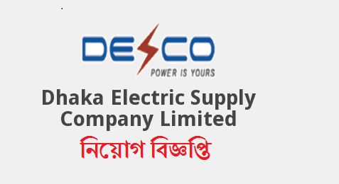 Dhaka Electric Supply Company Limited (DESCO) Job Circular 2018