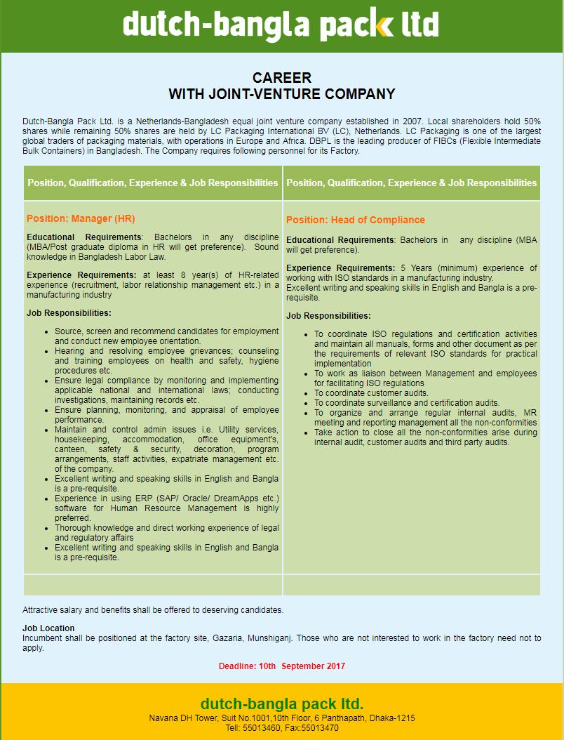 Dutch-Bangla Pack Ltd. (DBPL) Job Circular 2017
