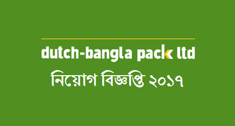 Dutch Bangla Pack Ltd. (DBPL) Job Circular 20172017