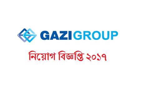 Gazi Group Jobs Circular 2017