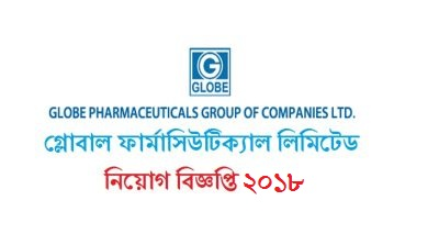 Globe Pharmaceuticals Limited Job Circular 2018
