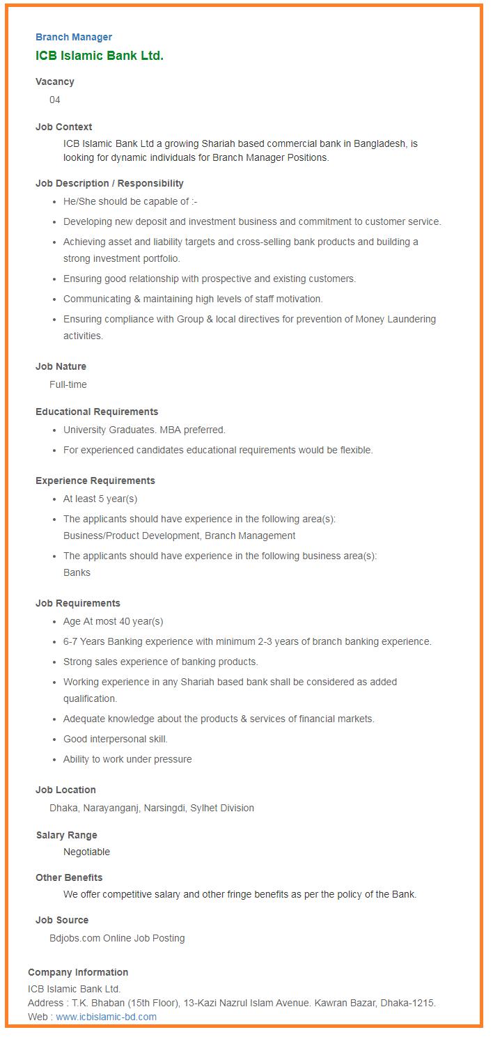 ICB Islamic Bank Ltd Job Circular 2017