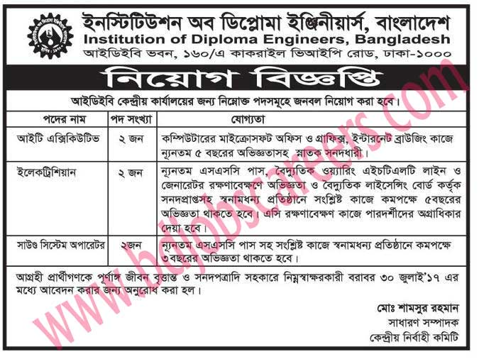 Institution of Diploma Engineers, Bangladesh (IDEB) Job Circular 2017