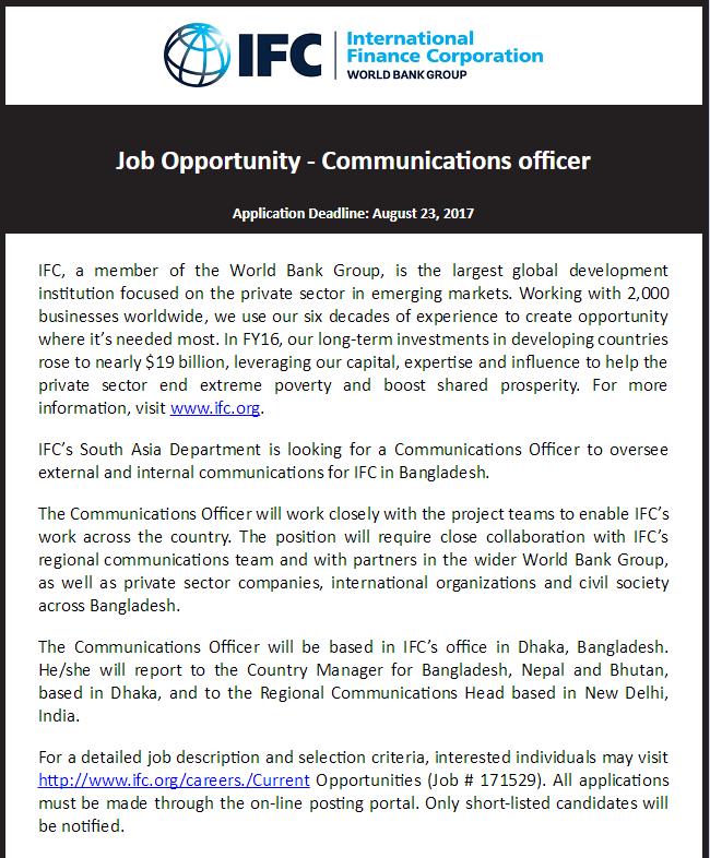 International Finance Corporation (IFC) Job Circular 2017