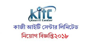 Kazi IT Center Job Circular 2018,