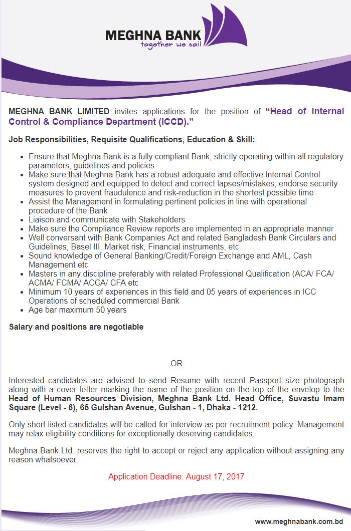 Meghna Bank Limited Job Circular 2017