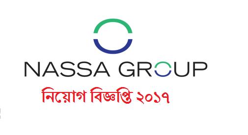 NASSA Group Job Circular 2017