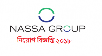 Nassa Group Job Circular 2018