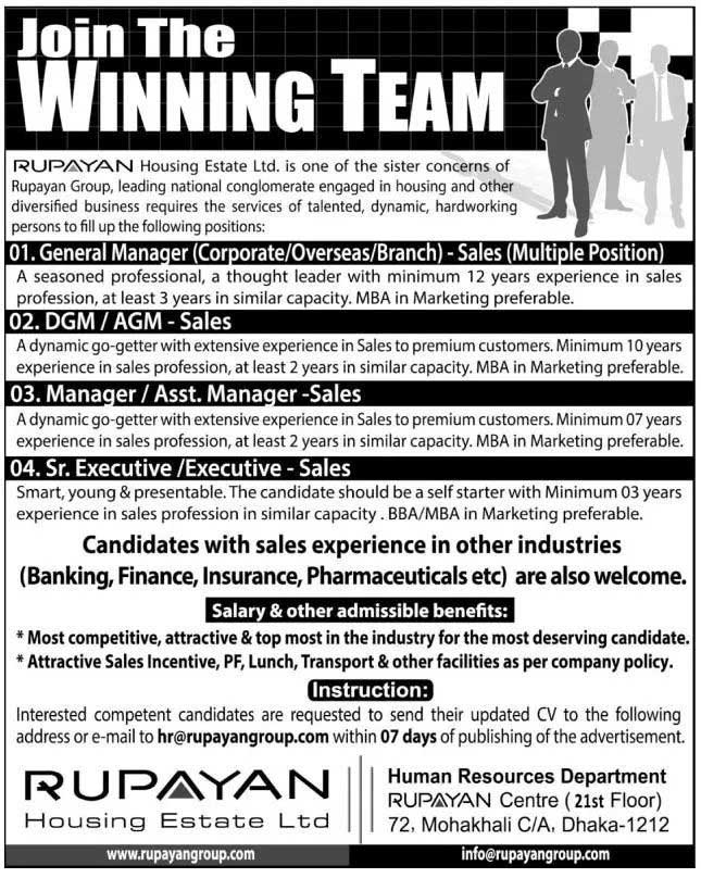 Rupayan Housing Estate Ltd Job Circular 2017
