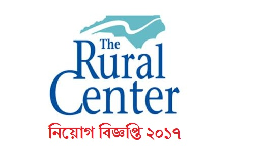 Humanitarian Aid for Rural Development Society Jobs Circular 2017