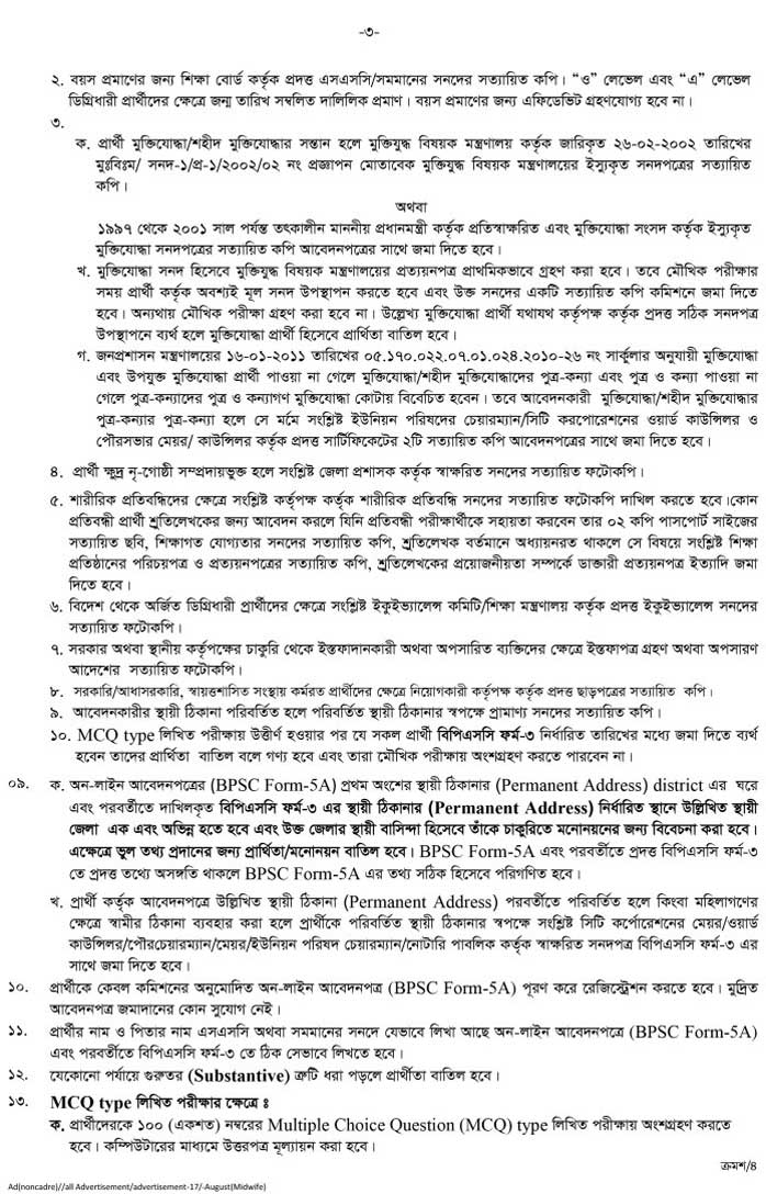 employment in bangladesh Search for jobs related to autocad job bangladesh or hire on the world's largest freelancing marketplace with 14m+ jobs it's free to sign up and bid on jobs.