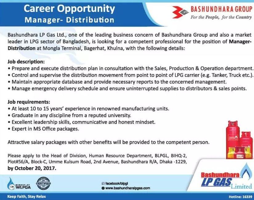 Bashundhara LP Gas Ltd Job Circular 2017