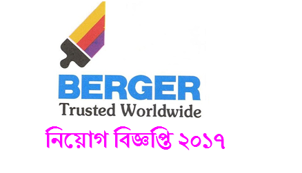 Berger Paints Bangladesh Ltd Jobs Circular 2017