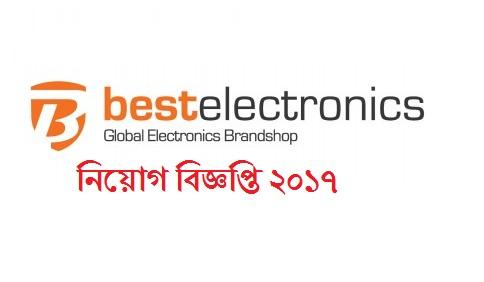 Best Electronics Limited Jobs Circular 2017