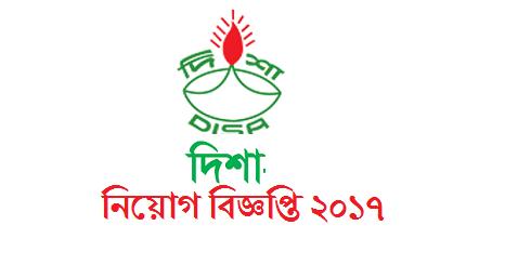 DISA NGO Job Circular 2017