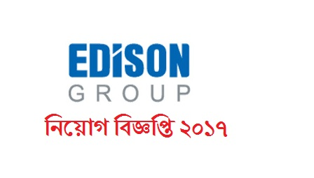Edison Group Job Circular 2017