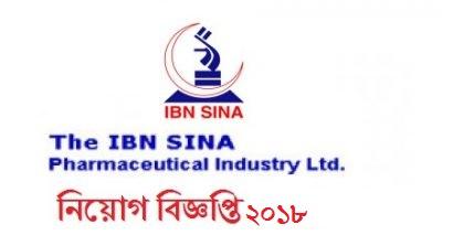 IBN SINA Pharmaceutical Industry Ltd Job Circular 2018