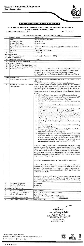 Bangladesh prime minister 39 s office job circular 2017 bd - Prime minister office postal address ...