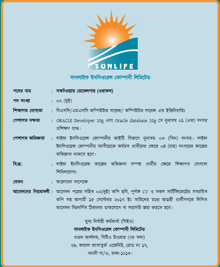 Sun Life Insurance Company Ltd Job Circular 2017