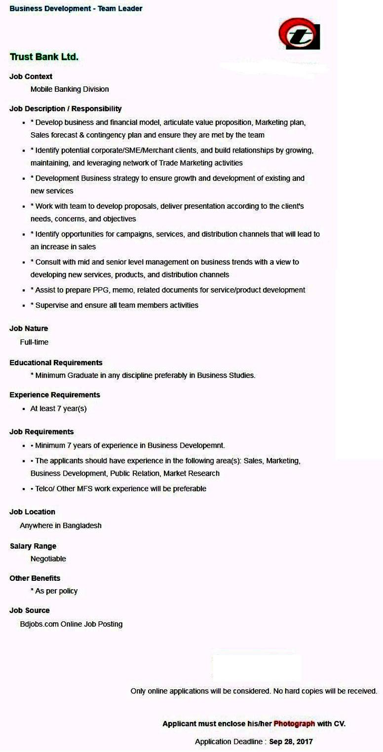 Trust Bank Ltd Job Circular 2017