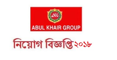 Abul Khair Group Job Circular 2018