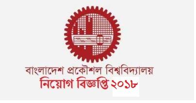 Bangladesh University of Engineering and Technology (BUET) Job Circular 2018