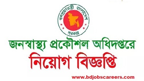 Department of Public Health Engineering- DPHE Job Circular 2018