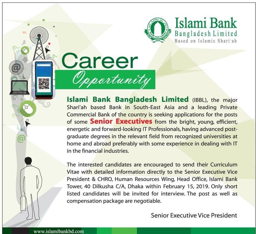 Islami Bank Limited Bangladesh Job Circular 2019