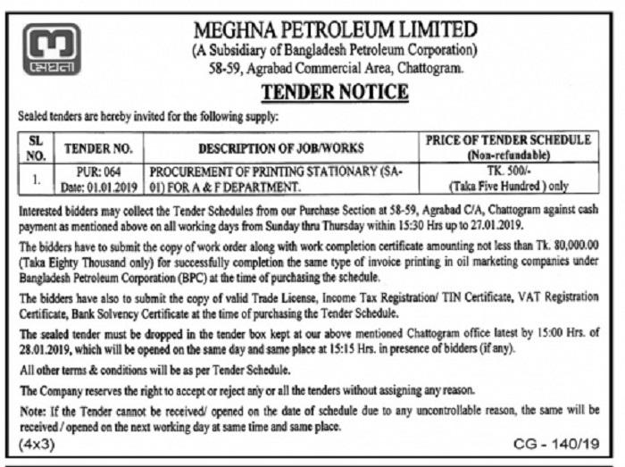 Meghna Petroleum Limited Job Circular 2019