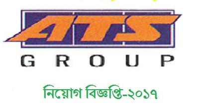 ATS Group Job circular 2017