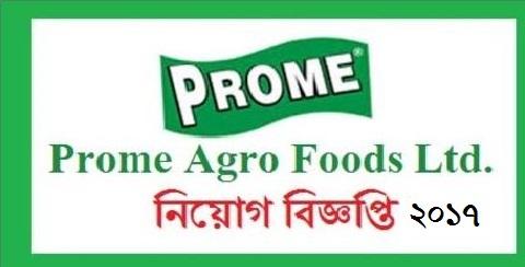 Promi Agro Foods Limited job circular 2017